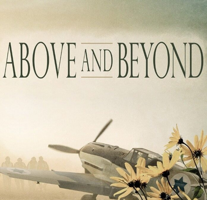 Film Series: Above and Beyond