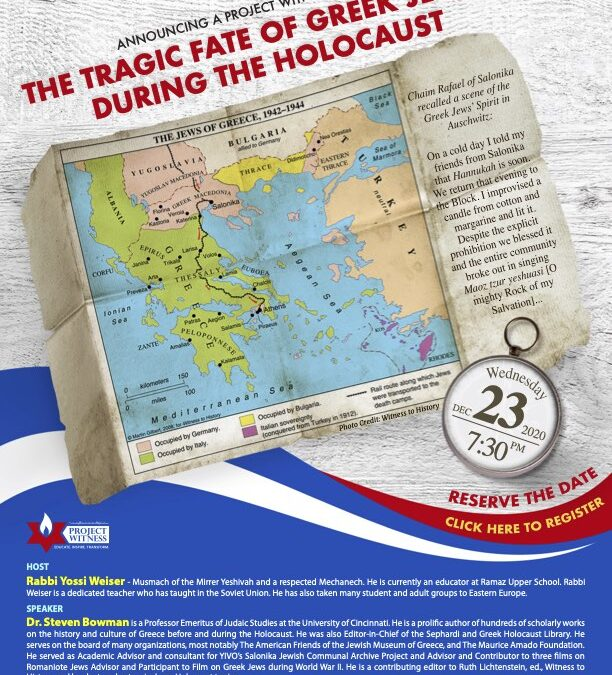 Project Witness: The Tragic Fate of Greek Jewry During the Holocaust