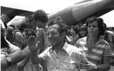 SMF: Rescue at Entebbe