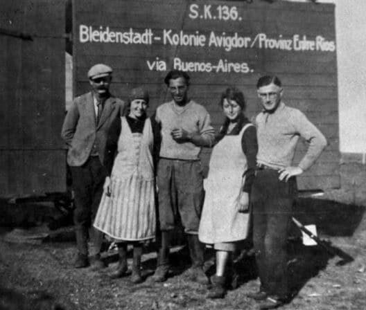 "Illinois Holocaust Museum: ""Refuge in Latin America During the Holocaust"""